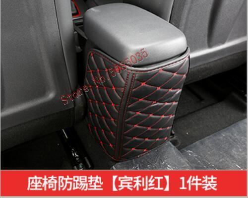 For Hyundai Kona Encino 2018 2019 Accessories Car Seat Armrest Anti-kick Pad Leather Protective Case Car Anti-dirty Mat