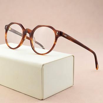 Marka przezroczyste ramki do okularów kobiet 2019 oprawki do okularów oprawka do męskich okularów kobiet krótkowzroczność recepta okulary optyczne ramki tanie i dobre opinie TAGHezekiah Unisex Octan GEOMETRIC Okulary akcesoria OV5374 FRAMES glass frame women glasses frame men eye glasses frames for women