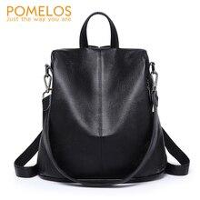 حقيبة ظهر نسائية فاخرة من POMELOS حقيبة ظهر جديدة أنيقة مضادة للسرقة حقيبة ظهر من الجلد الصناعي للنساء حقائب مدرسية للمراهقات