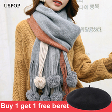 USPOP winter scarf women scarves fashion thick long scarf color blocking  pompoms pashmina soft warm thickened winter shawl
