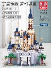 Compatível 16008 disneys cinderela princesa castelo mágico 71040 tijolos modelo blocos de construção crianças brinquedos tijolos cidade amigo rua