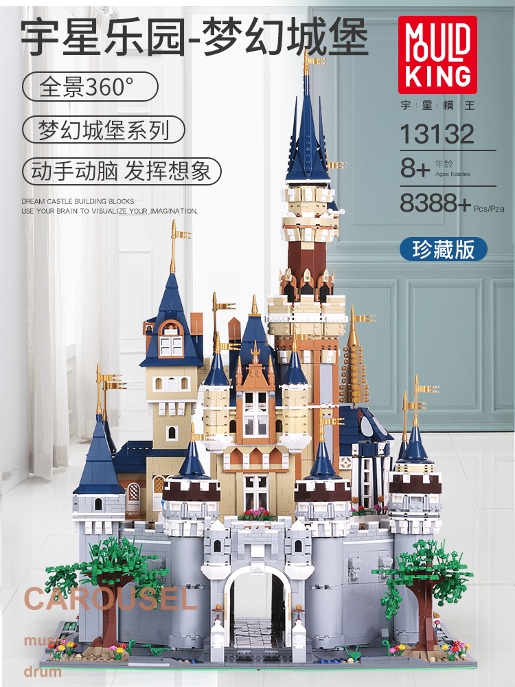 Compatible Disneys Cinderella Princess Magic Castle 71040 Bricks Model Building Blocks Kids Toys Lepining City Friends 16008 image