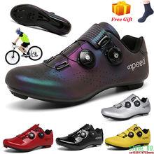 Кроссовки велосипедные унисекс профессиональная спортивная обувь