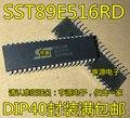 5 шт. SST89E516RD фотография DIP40 MCU