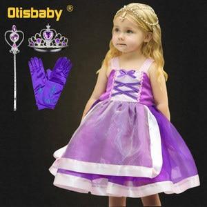 Vestido de princesa Rapunzel para la edad 1 2 3 4 5 6 7 niños juego de rol cosplay Tangled disfraz para niños cumpleaños carnaval fiesta vestido