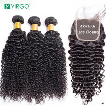 Virgo Curly Bundles with Closure Human Hair 4x4 5x5 6x6 Bundles With Lace Closure Medium Indian remy 150% Density 10-26 inch(China)