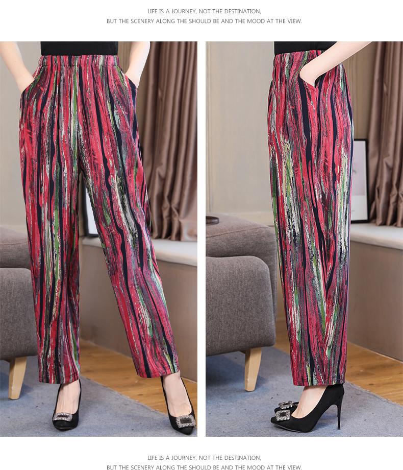 Vintage Elastic Waist Print Floral Wide Leg Pants 8
