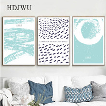 Simple Art Home Canvas Painting Wall Picture Abstract Printing Posters Pictures for Living Room DJ362
