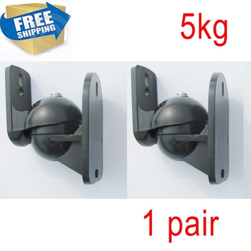 (1 paire) livraison gratuite SW-03 universel son haut-parleur support mural 502 haut-parleur monture de support plastique 5kg