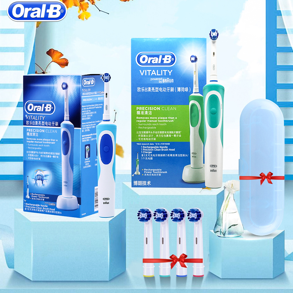 D12 Oral B Sonic Electric Toothbrush 2D Electronic Toothbrush Rechargeable From German Ultrasonic Automatic Electric Brush Heads