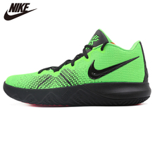 Original Nike Mens KYRIE FLYTRAP EP Basketball Shoe Running Shoes Classic Sports