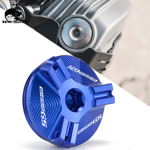 For BMW R1250GS R 1250 GS Adventure R 1250GS ADV R1250 GSA 2018-2020 Motorcycle Accessories Engine Oil Filler Plug Fuel Gas Cap(China)