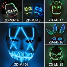 LED Halloween Luminous Mask Pumpkin EL Wire Flashing Cosplay Scary Glowing For decoration