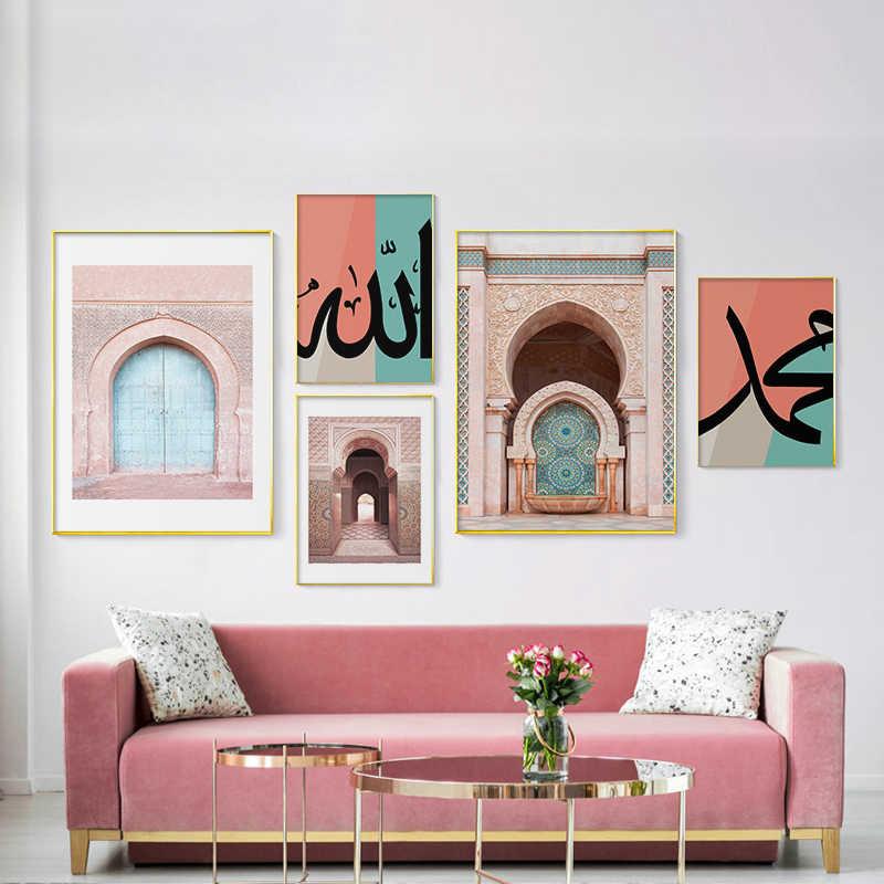 Islamitische Poster Hassan Ii Moskee Marokko Wall Art Doek Bismillah Alhamdulillah Foto Schilderij Moderne Woonkamer Decor