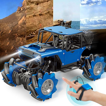 Stunt RC Car Christmas Stunt RC Car Gesture Sensing Twisting Vehicle Drift Cars Driving Toy BM88