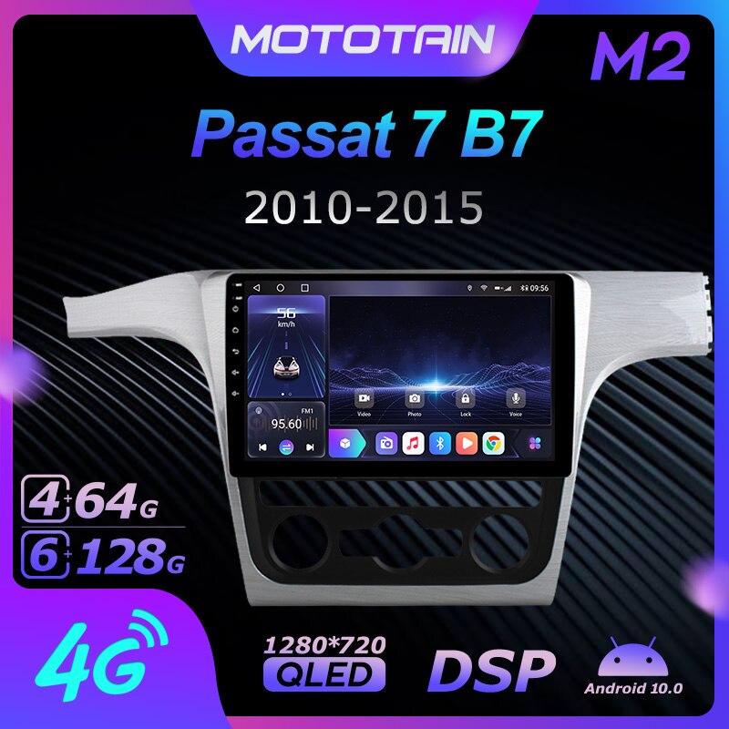 1280*720 Android 10,0 Mototain Автомобильный мультимедийный автомобильный радиоприемник для Volkswagen passat 7 B7 2010 - 2015 4G LTE аудио GPS плеер 8 ядер