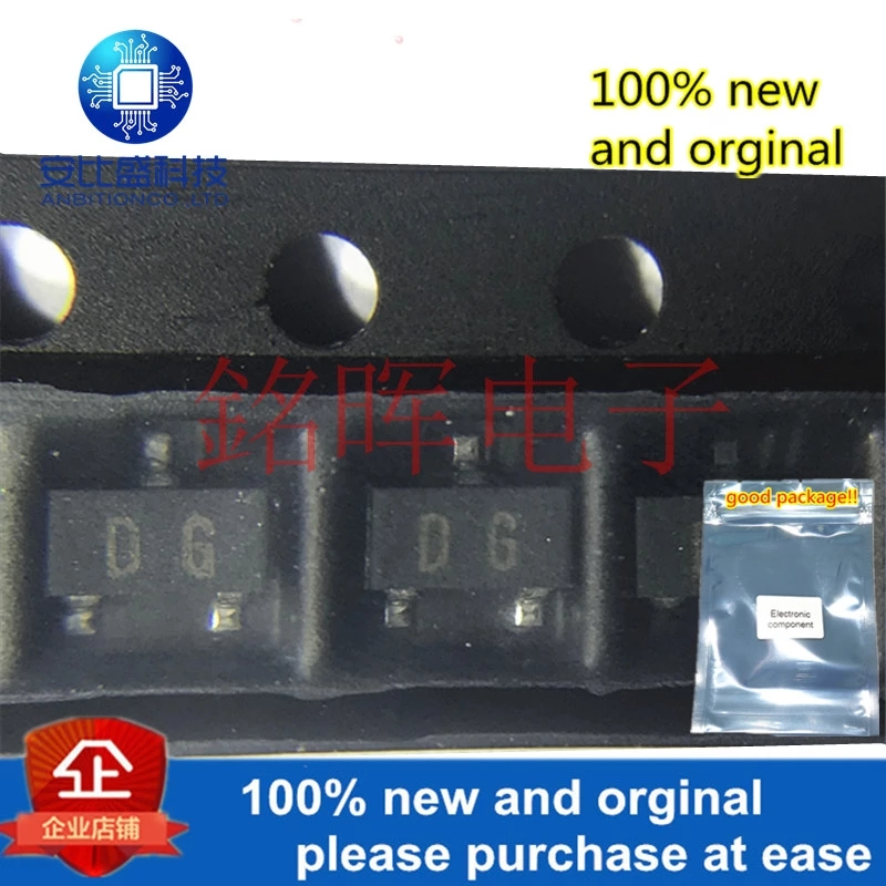 10pcs 100% New And Orginal 2SC2713-GR 2SC2713 Silk-screen DG SOT23 NPN 120V In Stock
