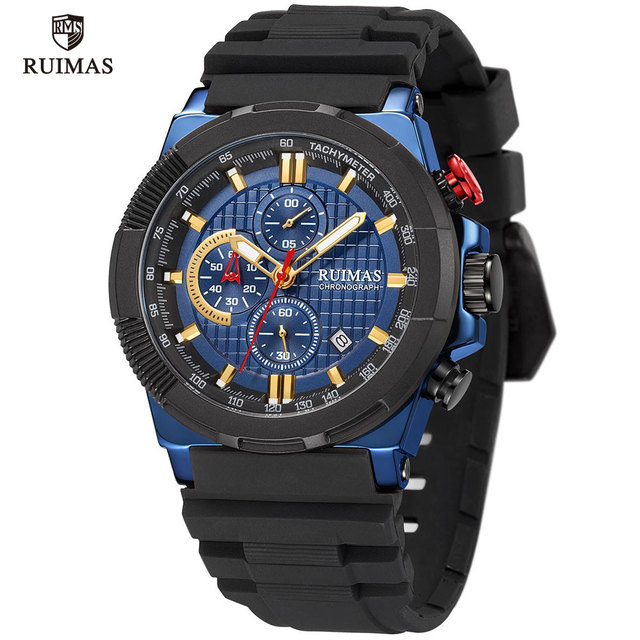 RUIMAS Luxury Watches Men 583