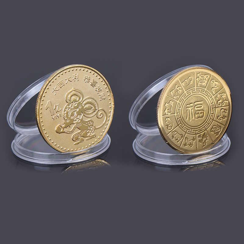 שנה של עכברוש מזל הנצחה מטבע סיני גלגל המזלות מזכרות אתגר מטבעות אספנות ירח לוח שנה אוסף אמנות קרפט