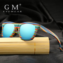GM Handmade Wooden Colorful frame Sunglasses Polarized Gafas Eyewear Eyeglasses Reflective lens Men Women Bamboo sunglasses