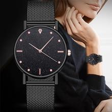 Watch Women Dress Stainless Steel Band Analog Quartz Wristwatch Fashion Luxury Ladies Golden Rose Gold Watch Clock Analog