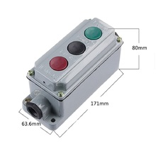 Waterproof and dustproof explosion-proof aluminum shell button switch box control button