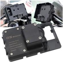 Для BMW R1200GS r1200 GS навигатор GPS портативное зарядное устройство USB мотоцикл телефон навигация поддержка Африка Твин CRF1000L ADV 800GS