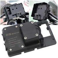 Para BMW R1200GS r1200 GS navegador gps cargador portátil usb motocicleta teléfono navegación compatible África doble CRF1000L ADV 800GS