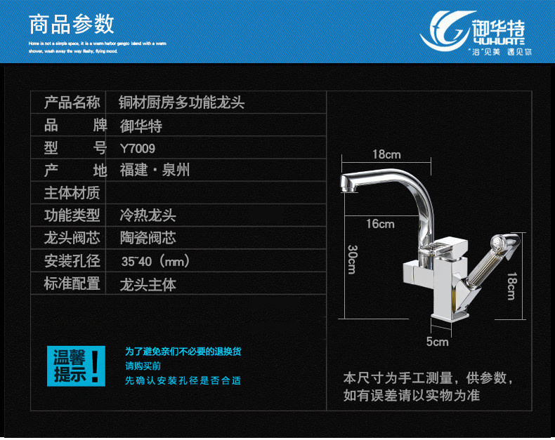 Ha40adba78af54d0780ce62e628059c53F Pull Out 360 Rotation Sink Mixer Washer Household Single Handle Metal Cold and Hot Dishwasher Modern Gold Basin Sink Faucet