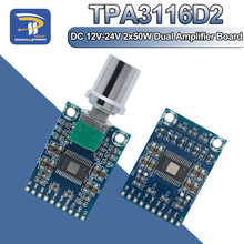 Dc 12v-24v 2x50w canal duplo mini digital d classe 50w + 50w tpa3116d2 tpa3116 XH-M562 placa do amplificador de potência