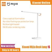 Xiaomi Mijia lampada da tavolo 1S Smart Floor Desk Office Learning lampada da lettura a LED portatile pieghevole 4 modalità di protezione degli occhi