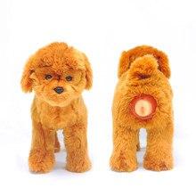 Jouet en peluche pour chien, soulagement de l'anxiété, pour calmer les animaux domestiques, bouledogue français