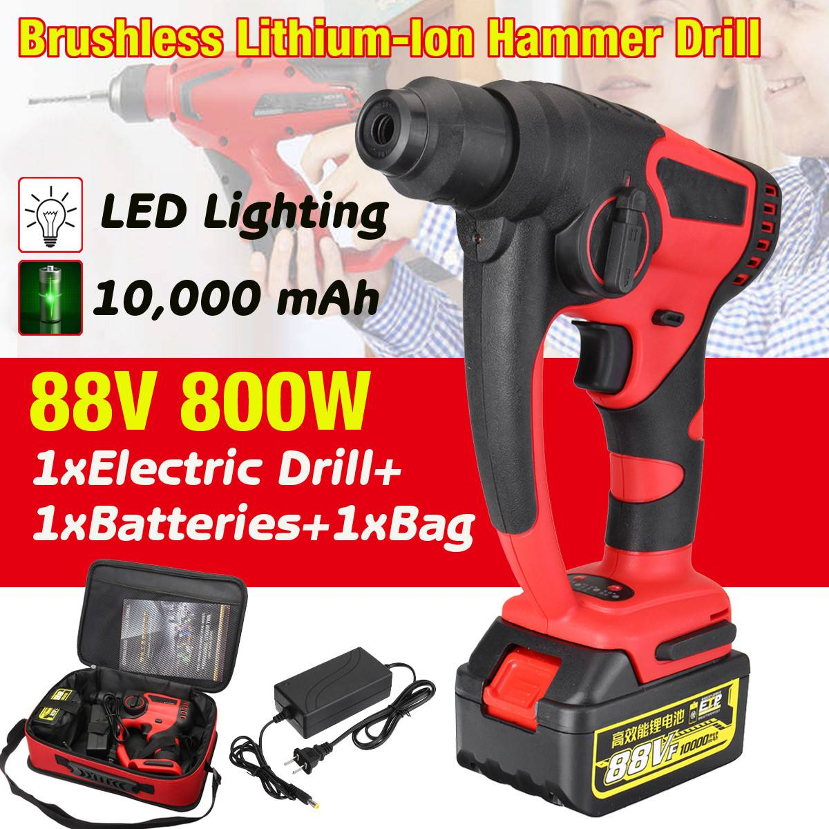 88v 800w 10000mAh Electric Hammer Brushless Cordless Lithium-Ion Hammer Drill With 1 Battery  Tools  Impact Drill