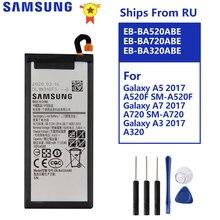 Replacment Battery For Samsung Galaxy 2017 Edition A5 2017 A520F SM A520F EB BA520ABE A7 2017 A720 SM A720 A3 2017 A320