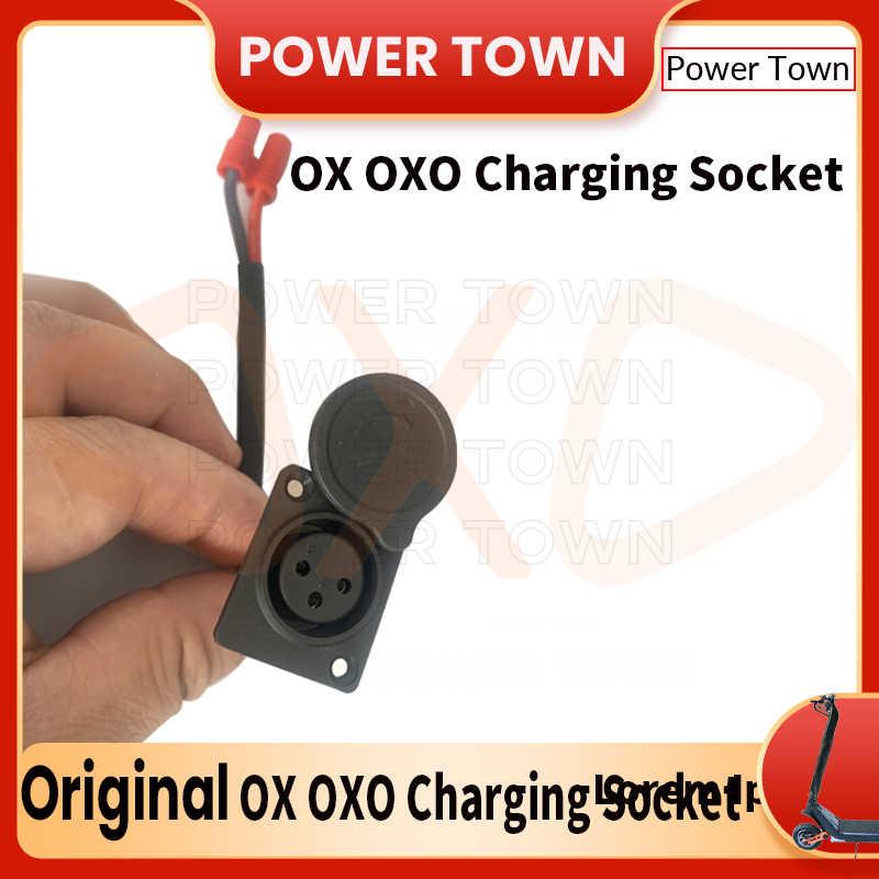 Оригинальные аксессуары для электрического скутера Oxo Ox зарядный разъем зарядный порт зарядный интерфейс