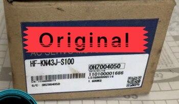 Servomoteur de HF KN43J S100 nouveau et original|Télécommandes| |  -