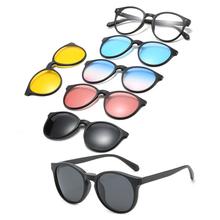 5 In 1 Benutzerdefinierte Männer Frauen Polarisierte Optische Magnet Sonnenbrillen Clip Magnet-Clip auf Sonnenbrillen Polaroid Clip auf Sonnenbrille cheap Samjune CN (Herkunft) WOMEN SQUARE Erwachsene Kunststoff NONE MIRROR Anti-reflektierende UV400 47mm 5 lens 55mm