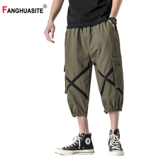 Summer Men #8217 s Casual Pants High Quality Soft Comfortable Loose Straight Calf Length Pants 2020 New Harem Pants Men 5XL HK20177 cheap FANGHUASITE Flat COTTON Pockets REGULAR 2 - 5 Full Length Midweight Broadcloth Calf-Length Pants Drawstring