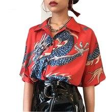 Zomer Vrouwen Tops Harajuku Blouse Dragon Print Korte Mouw Blouses Shirts Vrouwelijke Streetwear