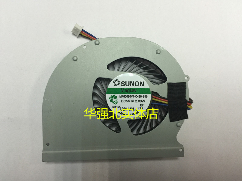 New laptop CPU Cooling fan for DELL Latitude E6430 MF60120V1-C370-G9A Cooler CN-09C7T7 9C7T7 Cooler Fan