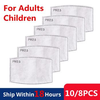 10 sztuk 8 sztuk 5 warstw maska bibuła filtracyjna wymienny PM2 5 maska z filtrem węgiel aktywny filtry oddechowe dla dorosłych dzieci tanie i dobre opinie CRDC LIFE Chin kontynentalnych Bakterie Dowód KN95 Jeden raz 10 8PCS for Adult Children GB2626-2006 Maski