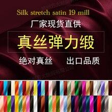 Шелковая ткань для платьев, блузок, свадебная одежда, метр, чистый шелк, стрейч-сатин, 19 мельница, высокое качество
