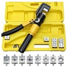 Гидравлический обжимной инструмент Сверхмощный 4-70 мм давление 8 т ручной гидравлический компрессионный обжимной инструмент плоскогубцы набор инструментов