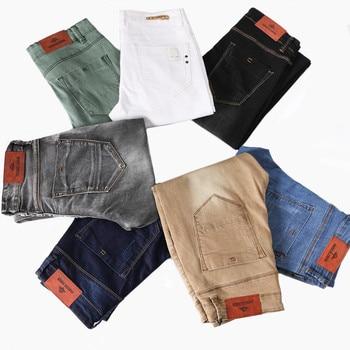 Casual Stretch Skinny Jeans