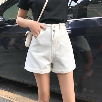 New Korean version of denim shorts womens high waist loose pure white style summer casual