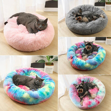 HIPET Round Cat Nest Bed Dog Kennel Autumn Winter Warm Deep Sleeping Long Plush Non-Slip Bottom Small Large Mat Pad