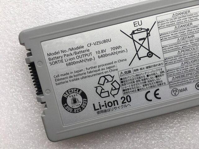 SupStone Original CF-VZSU80U CF-VZSU82U CF-VZSU83U batería del ordenador portátil para Panasonic Toughbook CF-C2 10,8 V 70Wh batería gratis