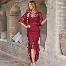 Skirt Prom-Robe Cocktail-Dresses Lace Fishtail Graduation Party Burgundy Ankle-Length