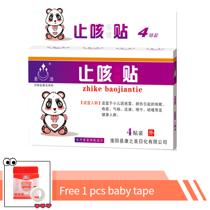 40 Pieces/Lot Chinese Children Adolescents Cough Asthma Medicine Clean Lung Plaster Stop Coughing Phlegm Throat Itch Patch image
