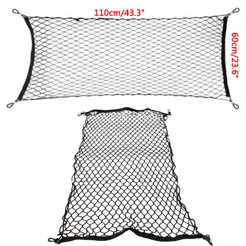 Auto Stamm Netze 110x60cm Elastische Starke Nylon Fracht Gepäck Lagerung Organizer Net Mesh Mit Haken Für Autos